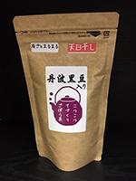 丹波黒豆入りごぼう茶