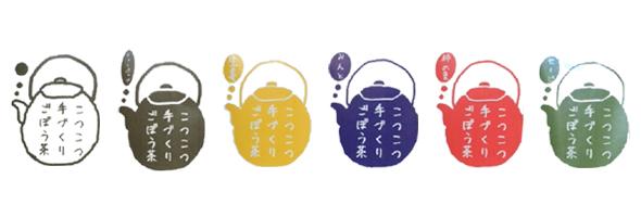 純国産 ごぼう茶 ~毎日の健康のために~